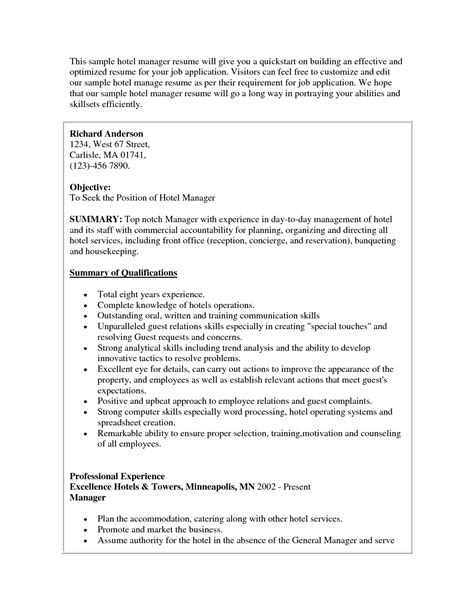 Concierge Manager Resume - Security Guards Companies