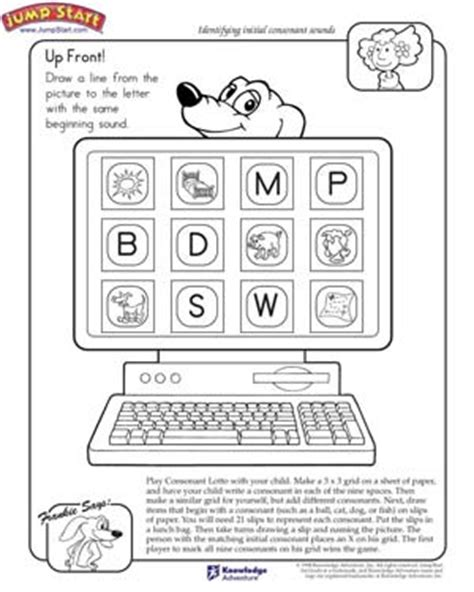 Up Front – Initial Consonant Sound Worksheets for Kids